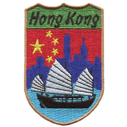 This shield shaped patch has the skyline of Hong Kong, Hong Kong's red and yellow stared flag, and a traditional Chinese Junk Boat.
