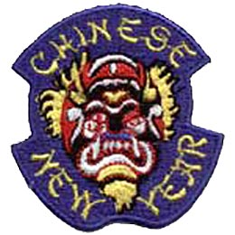 This patch depicts the Chinese lion, Guan Gong, in the center. Around it are the words ''Chinese New Year.''
