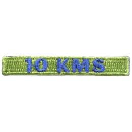 ES250-10KMS