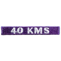 40, Kilometers, KMS, Hike, Boot, Mountain, Stream, Path, Mile, Patch, Embroidered Patch, Merit Badge, Badge, Emblem, Iron On, Iron-On, Crest, Lapel Pin, Insignia, Girl Scouts, Boy Scouts, Girl Guides